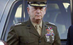 Трамп назначит главой Пентагона генерала по кличке «Бешеный пес»