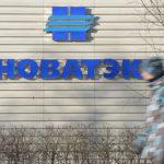 США включили еще 23 российские компании в санкционный список