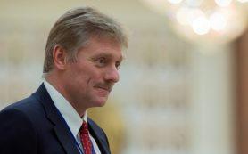 В Кремле назвали сделку по приватизации «Роснефти» выгодной