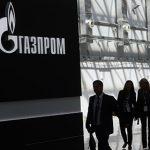 «Газпром» представил в ЕК предложения по урегулированию антимонопольного дела