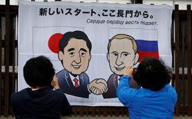 Российские и японские компании подписали 68 документов о сотрудничестве