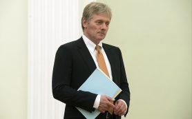 Песков рассказал о подготовке переговоров по Сирии в Астане