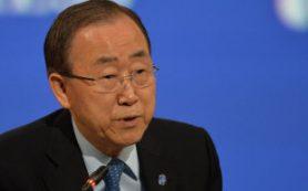 Пан Ги Мун отказался от борьбы за пост президента Южной Кореи