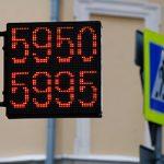 Газета узнала о возникшем в Кремле беспокойстве из-за странного укрепления рубля