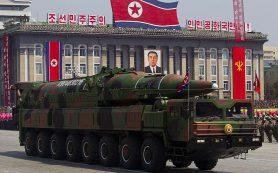Власти КНДР рассказали, как одержат победу в войне с США