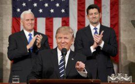 Трамп заявил о готовности США найти «новых друзей»