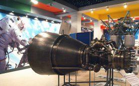 США планирует перевести ракеты Atlas на американские двигатели BE-4