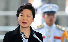 Пак Кын Хе назвали «самым позорным президентом Кореи»