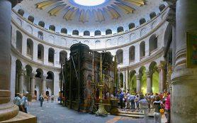 Часовня над Гробом Господним в Иерусалиме откроется для паломников в конце марта