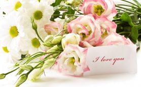 Закажите свежие цветы с доставкой в Черновцах Вашим близким