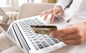 Плюсы и минусы онлайн кредитования