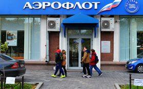 «Аэрофлот» стал лидером среди российских компаний в сфере онлайн-услуг