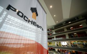 «Роснефть» возобновила поставки дизтоплива на Украину
