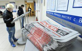 Российский рынок труда назвали ненормальным