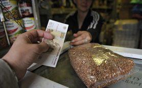 Роскачество подтвердило безопасность гречки