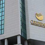 Сбербанк подал иск к «Лукойлу» на полмиллиарда рублей