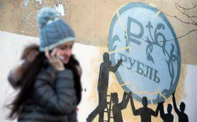 Крепкий рубль назвали главной помехой импортозамещению