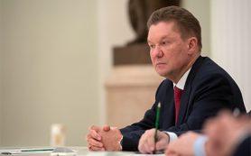 «Газпром» подписал первый среднесрочный контракт на закупки узбекского газа