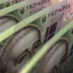 США урежут помощь Украине почти на 70 процентов