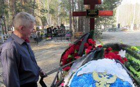 В Екатеринбурге похоронили подполковника Алексея Бучельникова, погибшего в Сирии