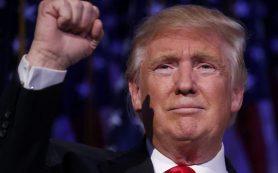 Трамп подписал бюджет США на текущий финансовый год