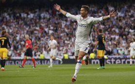 Хет-трик Роналду помог «Реалу» разгромить «Атлетико» в полуфинале ЛЧ
