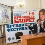 На IX Международном музыкальном фестивале в Ярославле прошел день немецкого романтизма