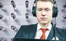 Методы слежки