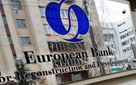 «Решение ЕБРР — это дискриминация России»