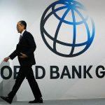 Всемирный банк предоставил Киеву новый кредит размером $150 миллионов