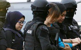 В Малайзии предстали перед судом обвиняемые в убийстве Ким Чон Нама
