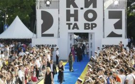На 28-м фестивале «Кинотавр» покажут новое русское кино