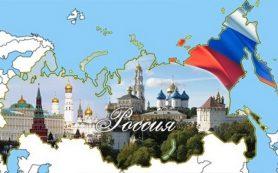 Турпотенциал России представлен на рынках Азии