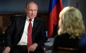 Путин: США активно вмешиваются в политические процессы по всему миру