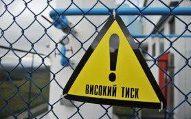 В Минэнерго допустили возможность отбора Украиной российского газа в счет штрафа