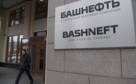 Башкирия потребовала взыскать с АФК «Системы» 106 миллиардов рублей