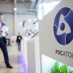 «Внешэкономбанк» и «Росатом» подписали соглашение о сотрудничестве