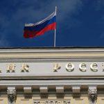ЦБ ожидает долгого сохранения умеренно жестких денежно-кредитных условий