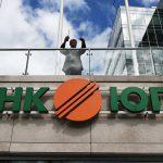 """В Кремле не считают возможным вмешиваться в ситуацию вокруг банка """"Югра"""""""