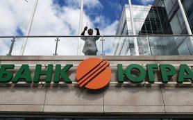 В Кремле не считают возможным вмешиваться в ситуацию вокруг банка «Югра»