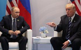 Как западные СМИ оценили встречу президентов России и США
