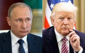 Эксперт: Встреча Путина и Трампа — это не момент в духе «сейчас или никогда»