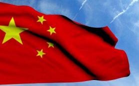 Пекин отчитал Вашингтон за антироссийские санкции