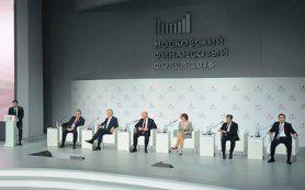 Второй Московский финансовый форум пройдет в сентябре