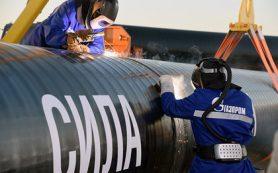 «Газпром» исключил доступ в «Силу Сибири» для независимых производителей