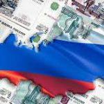 Немецкие журналисты удивились резкому росту российской экономики