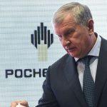 """""""Роснефть"""" постарается минимизировать эффект санкций США, заявил Сечин"""