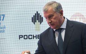 «Роснефть» постарается минимизировать эффект санкций США, заявил Сечин