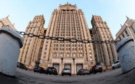 Похищение в Киеве журналистки МИД РФ назвал провокацией