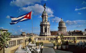 Куба идёт на рекорд по потоку из России